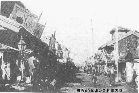 商店街の歴史